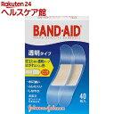 バンドエイド 透明タイプ(40枚入)【バンドエイド(BAND-AID)】