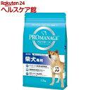 プロマネージ 柴犬専用 成犬用(1.7kg)【dalc_promanage】【m3ad】【プロマネージ】 ドッグフード
