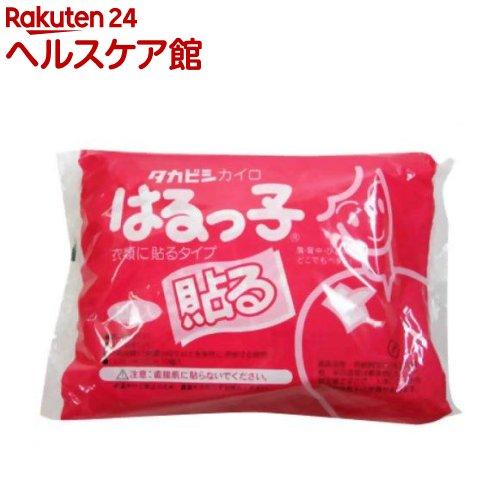 カイロ/タカビシ化学 貼るッ子 パック(10入)