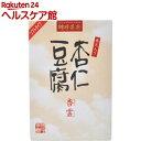 杏仁豆腐 アイテム口コミ第10位