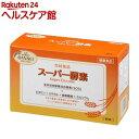 スーパー酵素粉末 粉末(2.5g*90包)【万成食品】【送料...