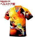 ニッタク ゲームシャツ スカイマジカルシャツ イエロー 2XOサイズ(1枚入)