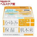 【第2類医薬品】ウレパールプラスクリーム(80g)【ウレパー...