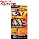 【第2類医薬品】防風通聖散料エキス錠(336錠)