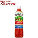 カゴメ 野菜ジュース 食塩無添加 スマート(720mL 15本入)【カゴメジュース】