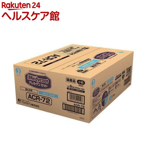 メディコート アレルゲンカット 魚&お米 1歳から 成犬用 小粒(500g*12袋入)【メディコート】