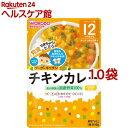 和光堂 グーグーキッチン チキンカレー 12ヵ月〜(80g 10コセット)【グーグーキッチン】