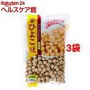 豆家印 ひよこ豆(200g*3コセット)