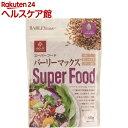 はくばく スーパーフード バーリーマックス(180g)【はく...