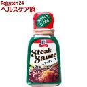 ユウキ マコーミック ステーキソース おろし入り(235g)【マコーミック】
