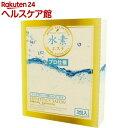 ほんやら堂 MgH2 入浴料(25g*3包入)