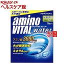 アミノバイタル ウォーター(粉末) 1L用(29.4g*5袋入*5コセット)【アミノバイタル(AMINO VITAL)】
