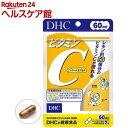 DHC ビタミンC ハードカプセル 60日(120粒)【DH...