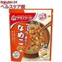 アマノフーズ うちのおみそ汁 赤だしなめこ 5食入(30.5g)【spts2】【アマノフーズ】[味噌汁]