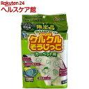 クルクルそうじっこ カーペット用スーパー 50(3本入)【そうじっこ】