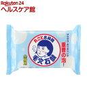 毛穴撫子 重曹つるつる石鹸(155g)【毛穴撫子】
