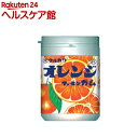 オレンジマーブルガム ボトル(130g)【spts3】【slide_8】