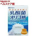 乳酸菌オリゴ糖(40g(2g*20スティック))【井藤漢方】...