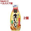菜館 おろし生にんにく(175g*2コセット)【菜館(SAIKAN)】