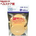ソミール いいものパフ CDタイプ(2コ入)