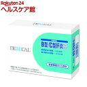 デメカル B型/C型肝炎セルフチェック(1セット)