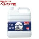 チャーミー マジカ 除菌 プロフェショナル 無香料(3.8L)【チャーミー】