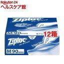 ジップロック フリーザーバッグ M(90枚入*12箱セット)【Ziploc(ジップロック)】