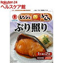 レンジでふっくら ぶり照り調味料(17g*2袋)【ヒガシマル...