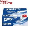 ジップロック フリーザーバッグ M(90枚入*3箱セット)【Ziploc(ジップロック)】