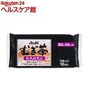 アサヒ むぎ茶 1L用バッグ(16包入)