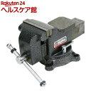 SK11 ガレージバイス 100MM(1コ入)【SK11】