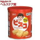 ビスコ保存缶(5枚×6パック入)【ビスコ】...