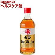 マルホン 太香胡麻油(450g)【マルホン】