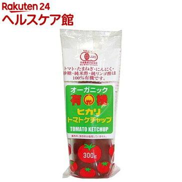 光食品 有機トマトケチャップ チューブ(300g)【13_k】【rank】