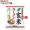 オーサワのベジ玄米ラーメン(しょうゆ)(