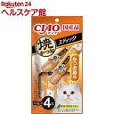 焼かつおスティック かつお節味(14g*4本)