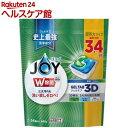 ジョイ ジェルタブ 食洗機用洗剤(54個入り)【spts6】【slide_e6】【kws05】【ジョイ(Joy)】