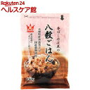 香ばし丹波黒の八穀ごはん(150g)