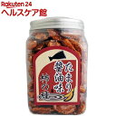 大橋珍味堂 ポット 柿の種 たまり醤油味(160g)
