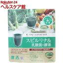 スーパーフード スピルリナ&乳酸菌×酵素 30回分(150g...