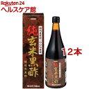 純玄米黒酢(720ml*12本セット)【オリヒロ】