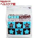 アルカリウォッシュ お徳用(3kg)【rank】【アルカリウ...