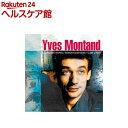 イヴ・モンタン AO-014(1枚入)