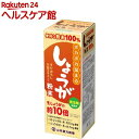 山本漢方 しょうが粉末100% すりおろし生姜エキス入り(25g)