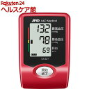 ショッピング血圧計 A&D 上腕式血圧計 UA-621R レッド(1台)【A&D(エーアンドデイ)】