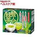 オリヒロ 賢人の緑茶(7g*30本入)【オリヒロ(サプリメント)】