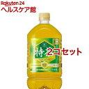 サントリー 伊右衛門 特茶(1L*12本入*2コセット)【特茶】
