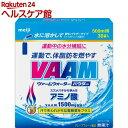 ヴァームウォーター パウダー(5.5g 30袋入)【ヴァーム(VAAM)】 ヴァーム パウダー 30袋 顆粒 ヴァームウォーター