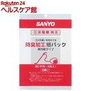 SANYO クリーナー紙パック SC-P15(5枚入)【SANYO(三洋電機)】