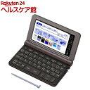 カシオ 電子辞書 エクスワード XD-SR8500 グレー(1台)【エクスワード(EX-word)】